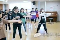 홍은청소년문화의집, 4회 연속 전국 최우수 영예