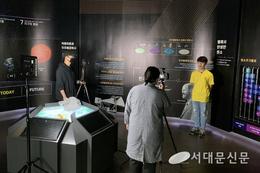 서대문자연사박물관 어린이 도슨트, 동영상으로 전시 해설