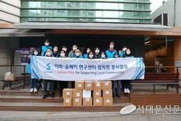 솔베이코리아, 북아현동 취약계층에 김장 350kg 기부