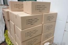 서대문구사회복지協 서대문구기초푸드뱅크 통해 물품 지원