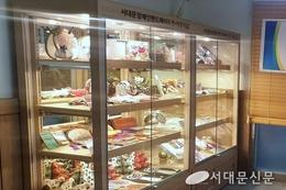 서대문 장애인 생산품 전시판매대 오픈