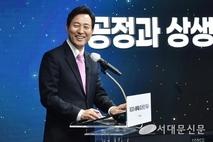 취임사 - 오세훈의 약속 : 공정과 상생의 가치 실현, '청년서울'이 다시 뜁니다.