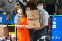 천연동 주민자치회 위원 사랑의 마스크 기부