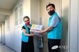 북가좌1동 '사랑가득 온정 박스' 나눔